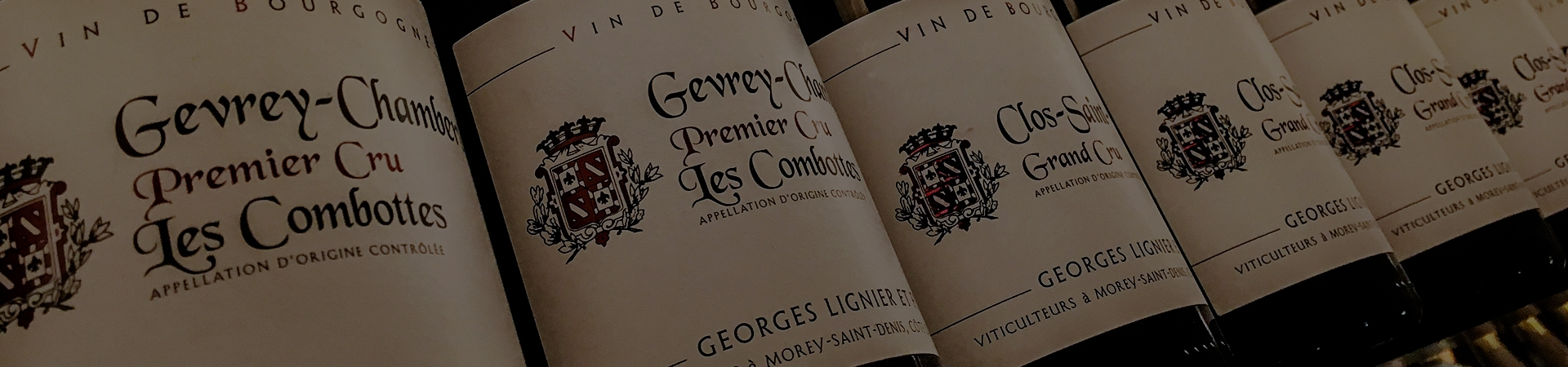 Domaine Georges Lignier, Bourgogne