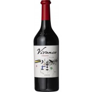 Vivanco Crianza 2016, Rioja-20