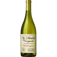 Chateau Ste. Michelle, Chardonnay 2016, 50 years Columbia Valley-20